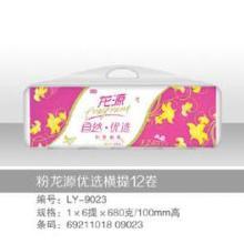 供应卫生纸,河北卫生纸厂家低价批发