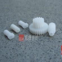 供应塑胶蜗杆批发