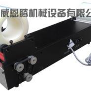 供应玻璃盖板覆膜机推荐/首款玻璃盖板贴膜机厂家特供