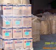 采购现金回收化工废料 原料图片