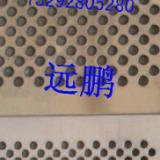供应蚀刻微孔网片长宽蚀刻网图片微孔筛网200目不绣钢筛网