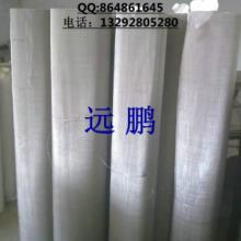 供应304斜纹200目过滤网100目金属网片耐酸碱不锈钢筛网片图片