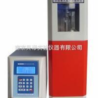 供应非接触式(杯式)全自动超声破碎仪BD-1200/2200/320