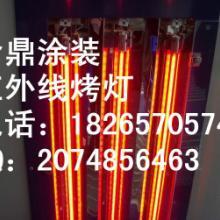 供應單管/雙管/三管烤房專用紅外線烤燈圖片