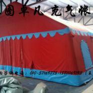 活动庆典充气帐篷图片