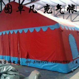 高档欧式充气帐篷图片