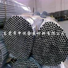 供应6063铝管批发批发