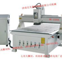 供应木工雕刻机HG-1325A