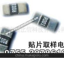 RLP25FEER001采样合金电阻