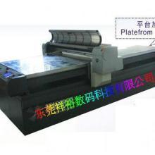 供应福建帆布鞋数码彩印机