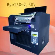上海供应广告笔LOGO打印机/浮雕感打印机/UV打印机图片