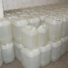 供应甲醇添加剂助燃剂
