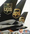 义乌DHL国际文件快递至亚美尼亚图片/义乌DHL国际文件快递至亚美尼亚样板图 (4)