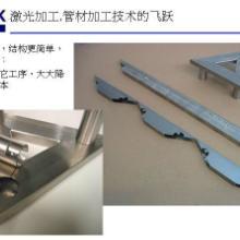 供应专业金属材料激光切割加工