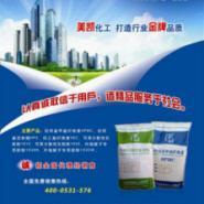 福安市美凯羟丙基甲基纤维素图片