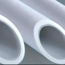 供应铝塑PPR复合管材