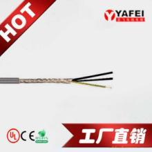 供应rvvp60.75纯铜六芯屏蔽控制电缆