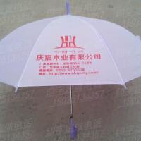 供应各种晴雨伞昆明小童中童成人(广告T恤衫广告雨伞哪里定做印字logo?
