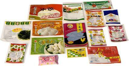 供应沈阳塑料袋生产供应图片