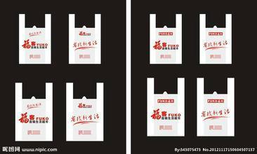 供应长春塑料袋生产供应图片