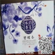 碧螺春茶叶礼盒图片