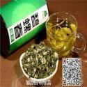茶叶包装礼盒碧螺春图片