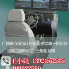 供应湖北汽车驾驶模拟器_武汉汽车驾驶模拟器_襄阳汽车驾驶模拟器厂家图片