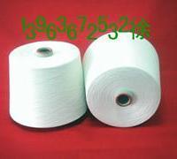 供应巴基斯坦进口棉纱21支32支