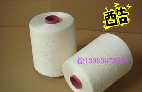 供应全棉纱32支含70粘胶,环锭纺棉粘纱32支