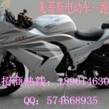 供应用于电动车的地平线电动摩托车,地平线电动摩托车供应商