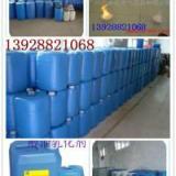 供应广州高旺公司甲醇添加剂出厂价