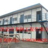 供应潍坊防火彩钢房单层双层框架彩钢房材料供应