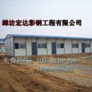 山东潍坊岩棉活动板房框架板材批发图片