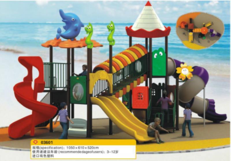 供应小博士组合滑梯幼儿园室外大型玩具