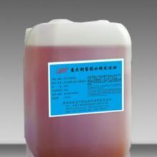 供应中性染料水-中性染料水价格-中性染料水批发