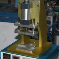供应塑料皮革烙印机新款产自惠士顿