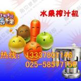 供应蔬菜榨汁机、商用榨汁机、店里用的榨汁机