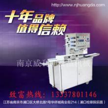 供应月饼机厂家直销南京威利朗食品机械