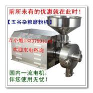 汽油五谷杂粮磨粉机流动是磨粉机图片