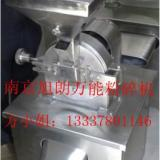供应全自动万能粉碎机大产量粉碎机304不锈钢万能粉碎机