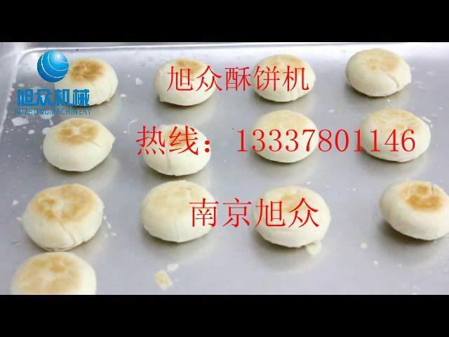 供应南京酥饼机老婆机面包机馒头机一机多用