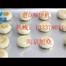 供应南京酥饼机老婆机面包机馒头机一机多用批发