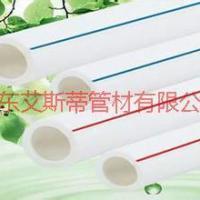供应吉林PPR聚丙烯管材