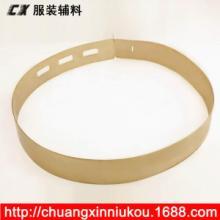 供应用于女式金属腰带的镀金女式金属腰带婚纱礼服五金饰品