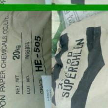 高氯化聚乙烯树脂H1505