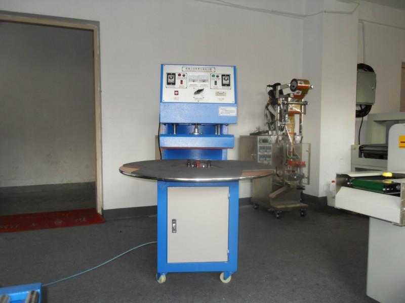 供应化妆品吸塑机工艺品吸塑机