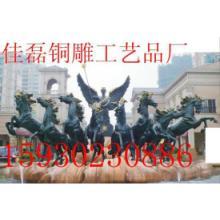 供应阿波罗战车雕塑,铸铜阿波罗战车,铜雕阿波罗战车,欧式雕塑