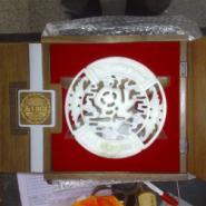南阳独山玉包装盒厂家图片