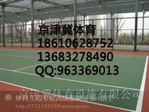 供应网球场围网施工,网球场专业施工企业,网球场围网高度