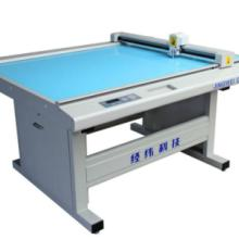 供应LS彩盒压痕切割机不干胶切割机彩盒割样机批发